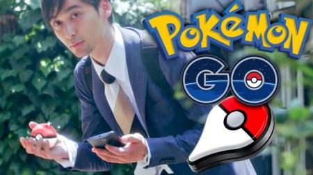 'Pokemon GO' via www.forbes.com